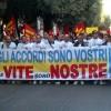Lanciamo un appello alla partecipazione dell'avvio del Controsemestre popolare, alla manifestazione nazionale del 28 giugno a Roma da Piazza della Repubblica a Via IV novembre, sede dell'UE