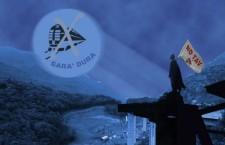 Val Susa. Giornata e notte di lotta popolare. I popoli in rivolta scrivono la storia… dalla Val Susa alla Palestina un sabato resistente. Oggi marcia No Tav!