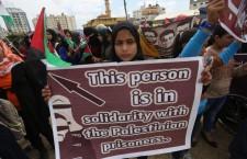 PALESTINA. Nove giorni a digiuno, la mobilitazione