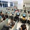 Vogliamo un lavoro dignitoso: sulle assurde condizioni di lavoro alla E-Care