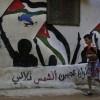 Vi azzopperemo tutti! La campagna di gambizzazione contro la protesta palestinese.