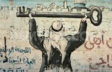 La preziosa terra della Palestina al centro del conflitto con l'occupante israeliano