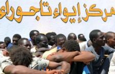 """Memorandum Italia-Libia, l'ipocrisia del rinnovo """"con modifiche"""""""