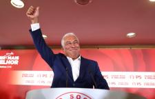 Lezione di civiltà e lungimiranza politica dal governo del Portogallo