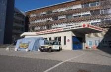 Biella, svendita di patrimonio sanitario pubblico