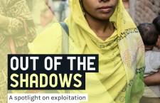 (2020) REPORT: Fuori dall'ombra: riflettori puntati sullo sfruttamento nell'industria della moda