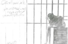La condizione dei minori palestinesi nelle carceri israeliane
