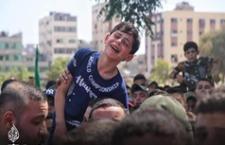 APPELLO PER LA RACCOLTA FONDI IN AIUTO ALLA POPOLAZIONE SFOLLATA DI GAZA