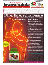 COPERTINA_LeS-EditorialeLuglio2016