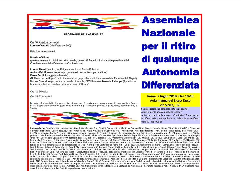 locandina-per-assemblea-7-luglio